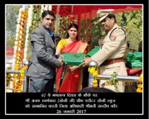 श्री अजय स्वर्णकार(सोनी जी) Soni News