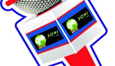 कालपी रेलवे स्टेशन की दो हफ्ते से पानी की मोटर खराब Soni News