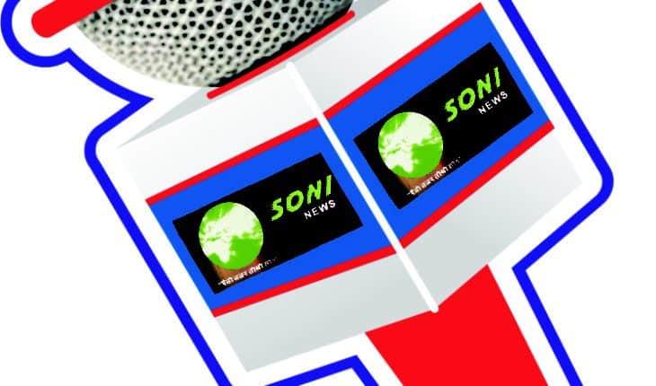 झांसी-नगर निगम में ज्ञापन देने के लिए पहुंचे दुकानदार Soni News