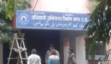 JHANSI-पानी को तरसतती झांसी,अधिकारी बेपरवाह Soni News
