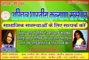 Soni News