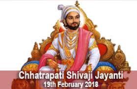 जालौन में दस हजार से ज्यादा लोग जुटेगें छत्रपति शिवाजी महाराज की जयन्ती समारोह में Soni News