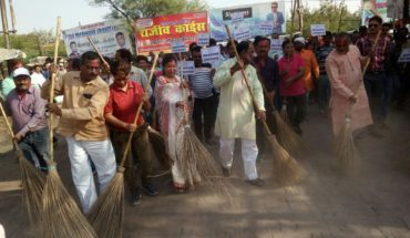 Jalaun-अखिल भारतीय वैश्य एकता परिषद ने चलाया स्वच्छता अभियान Soni News
