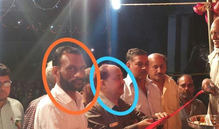 कानपुर देहात-सपा बसपा के गठबंधन का दिखा असर, सपा बसपा ने एक मंच पर कार्यक्रम का फीता काटकर किया शुभारंभ Soni News