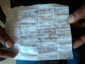 कानपूर देहात-छेड़छाड़ करने वाले का नाम शरीर पर लिखकर कर छात्रा ने की सुसाइड Soni News