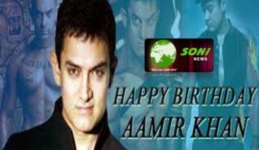 आज 53 साल के हुए आमिर खान,फैन्स को देने वाले हैं एक बड़ा सरप्राइज Soni News
