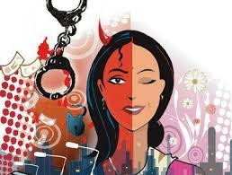 हमीरपुर-बैंक में टप्पेबाजी में मां, बेटियां और बहू धरी गई Soni News