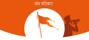 उरई-हिन्दू नव वर्ष पर RSS ने निकली पद-संचलन यात्रा Soni News