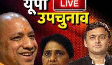 Lucknow-आश्चर्य जनक जीत पर बुआ भतीजा ज़िंदाबाद के लगाए नारे Soni News