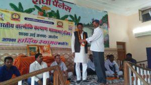 उरई में भारतीय वाल्मीकि महासभा की वैठक हुई Soni News