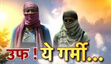 जानिए कैसे लगती है लू और क्या है बचाव Soni News