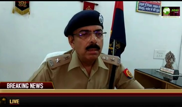 उरई(जालौन)-डीजीपी का आदेश लाया रंग मिडिया/सोसल मीडिया सेल का हुआ गठन Soni News