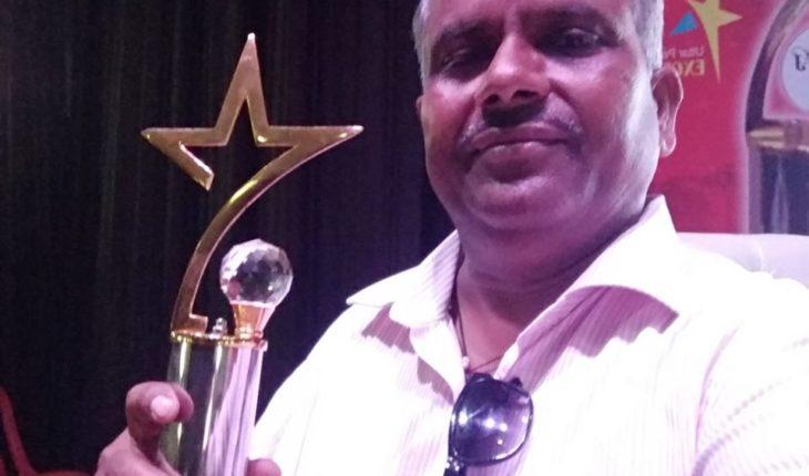 जालौन के देवेश स्वर्णकार को मीडिया एक्सीलेंस अवार्ड 2018 से किया गया सम्मानित Soni News