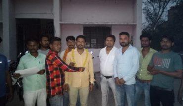 उरई में अखिल भारतीय बाल्मीकि महासभा की समीक्षा बैठक हुई Soni News