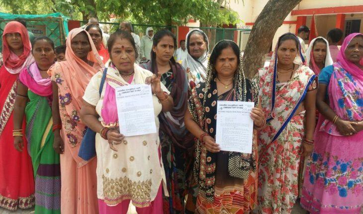 उरई-भारतीय कम्युनिस्ट पार्टी ने जिलाधिकारी द्वारा राज्यपाल को भेजा ज्ञापन Soni News
