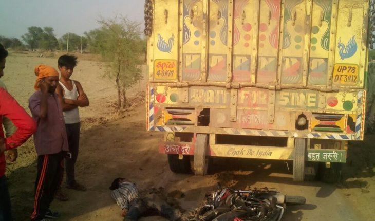 मऊरानीपुर-ट्रक की चपेट में आने से मोटरसाइकिल सवार की मौके पर दर्दनाक मौत Soni News