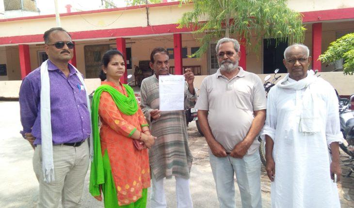 उरई-भारतीय जन नाटक संघ(इप्टा) उरई ने राष्ट्रपति को भेजा ज्ञापन Soni News
