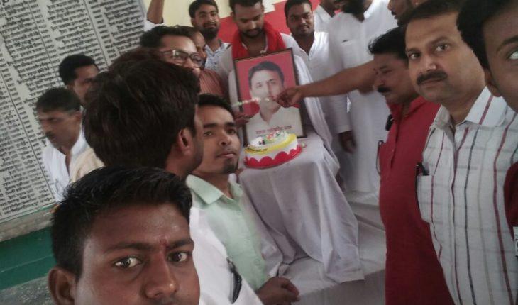 धूमधाम से मनाया गया पूर्व मुख्यमंत्री अखिलेश यादव का जन्मदिन Soni News