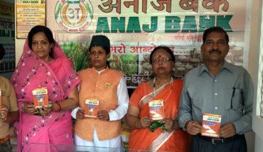 उरई-अनाज बैंक की केन्द्रीय टीम की देख-रेख में हुआ अनाज वितरण Soni News