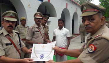 उरई-स्वतंत्रता दिवस पर SP ने कर्मचारीगणों को प्रशस्ति पत्र देकर किया गया सम्मानित Soni News