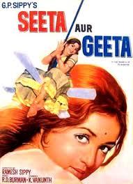 25 बार देखी थी ये फिल्म अटल जी ने Soni News