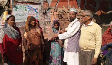 उरई-गयारहवीं शरीफ पर गरीब व मजलूमों को किया कंबल वितरण Soni News