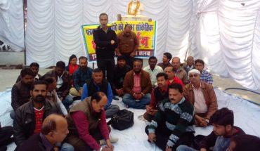 झांसी पत्रकारों के द्वारा धरना कर 6 सूत्री मांगों का प्रधानमंत्री व मुख्यमंत्री को दिया  ज्ञापन Soni News