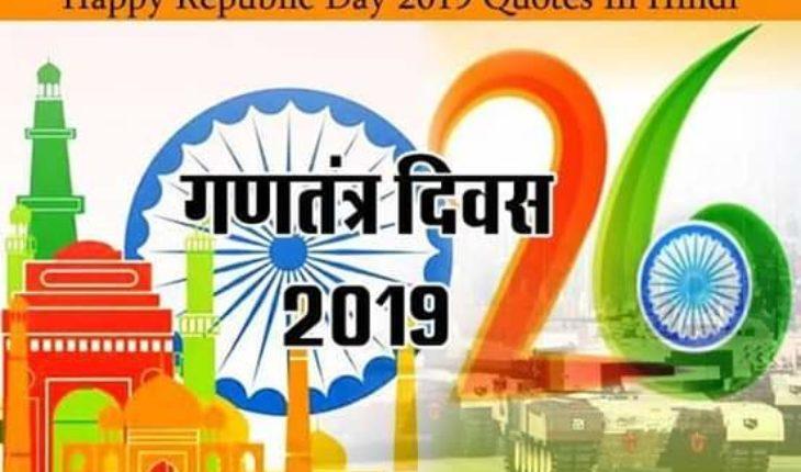 जालौन-उरई में 26 जनवरी के शुभ अवसर पर अखिल भारतीय दिव्यांग परिषद द्वारा कार्यक्रम किया गया। Soni News