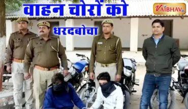 झांसी : चार मोटरसाइकिल सहित दो युवक गिरफ्तार ! Soni News