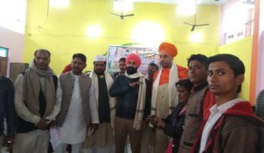 जालौन-भारतीय जनता पार्टी के अल्पसंख्यक मोर्चा जनपद जालौन की कार्य समिति की हुई बैठक । Soni News