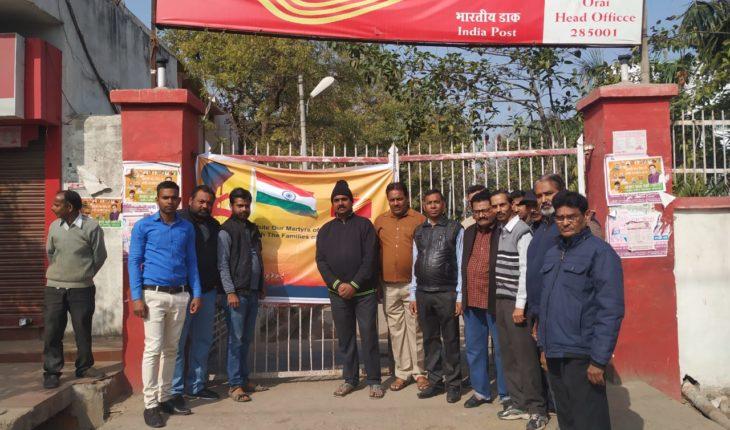 जालौन-उरई में डाकघर कर्मचारियों ने दी शहीदों को श्रद्धांजलि दी। Soni News