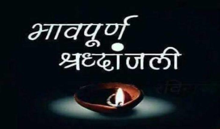 जालौन-कोंच में वाल्मीकि कल्याण महासभा व सहारा परिवार ने निकाला कैण्डिल मार्च व शहीदों को श्रद्धांजलि Soni News