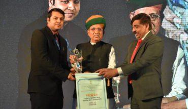 जालौन- जिला अधिकारी डॉ मन्नान अख्तर को राष्ट्रीय जल पुरस्कार से किया गया सम्मानित । Soni News
