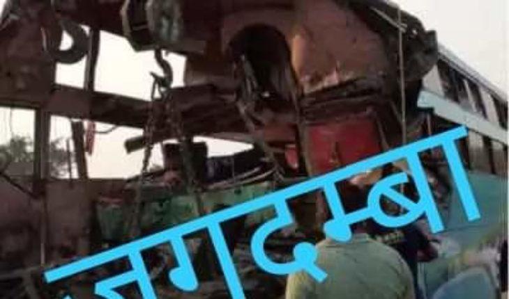 जालौन-टूरिस्ट परमिट पर आम सवारी ले जाने वाली जगदम्बा बस हुई हादसे का शिकार। Soni News