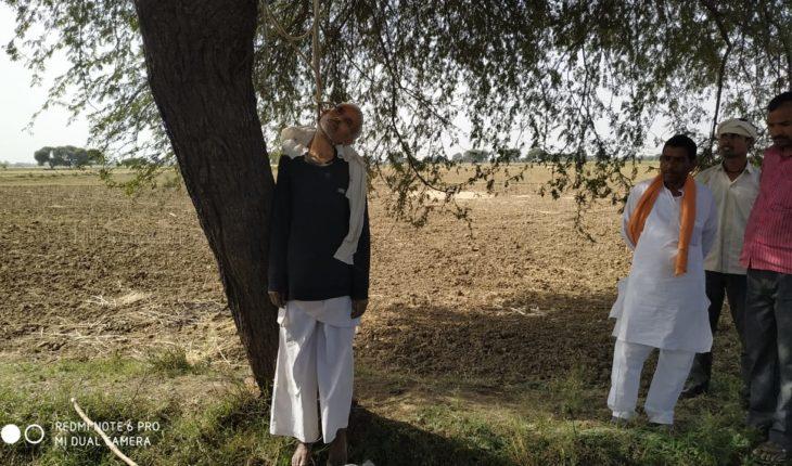 जालौन-बंगरा में किसान ने लगाई फाँसी। Soni News